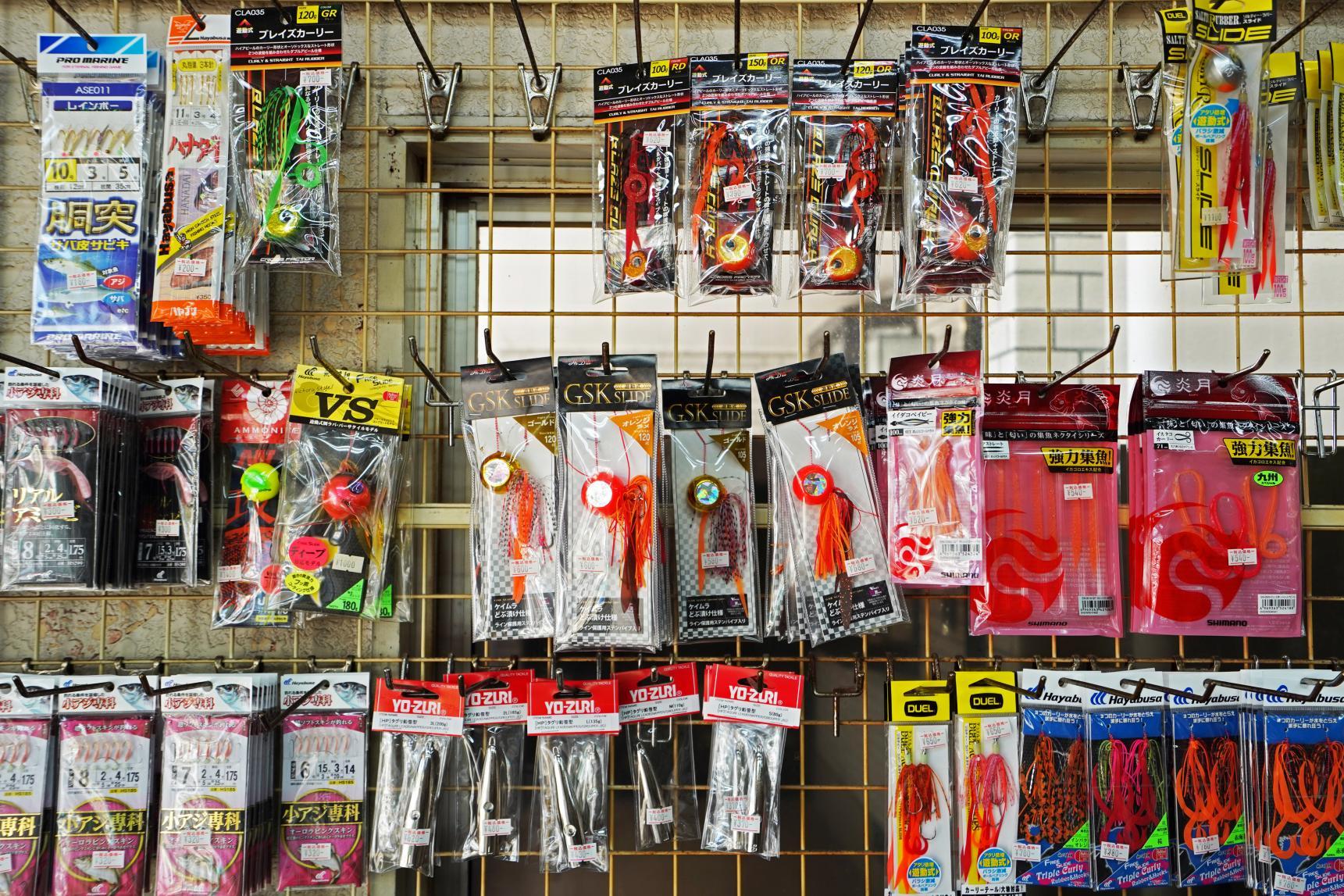 貞方釣漁具店-3