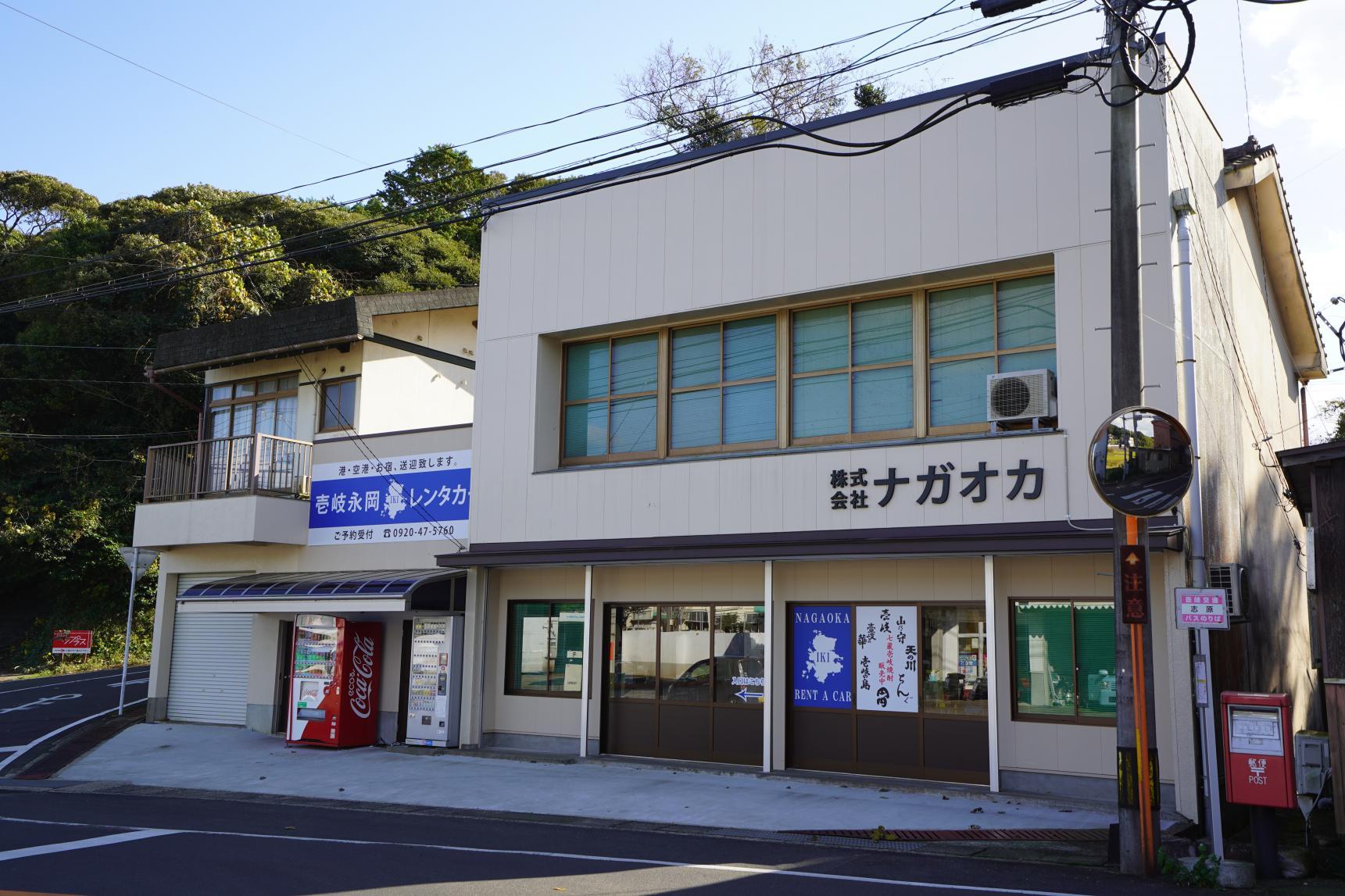 永岡レンタカーリース-5