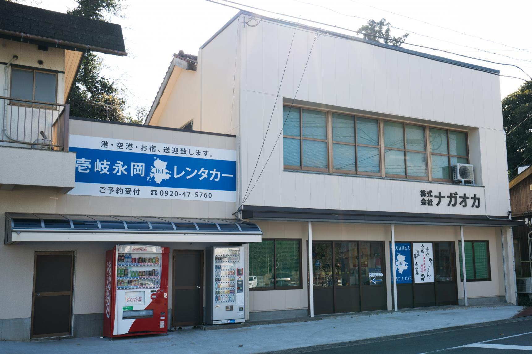 永岡レンタカーリース-3