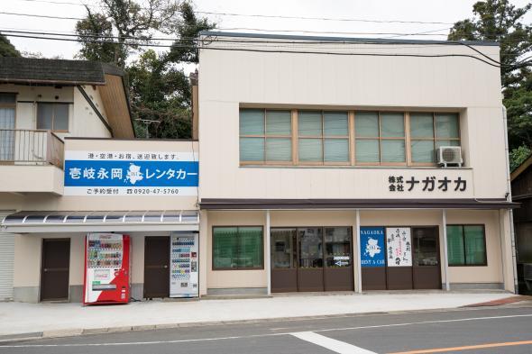 永岡レンタカーリース-1
