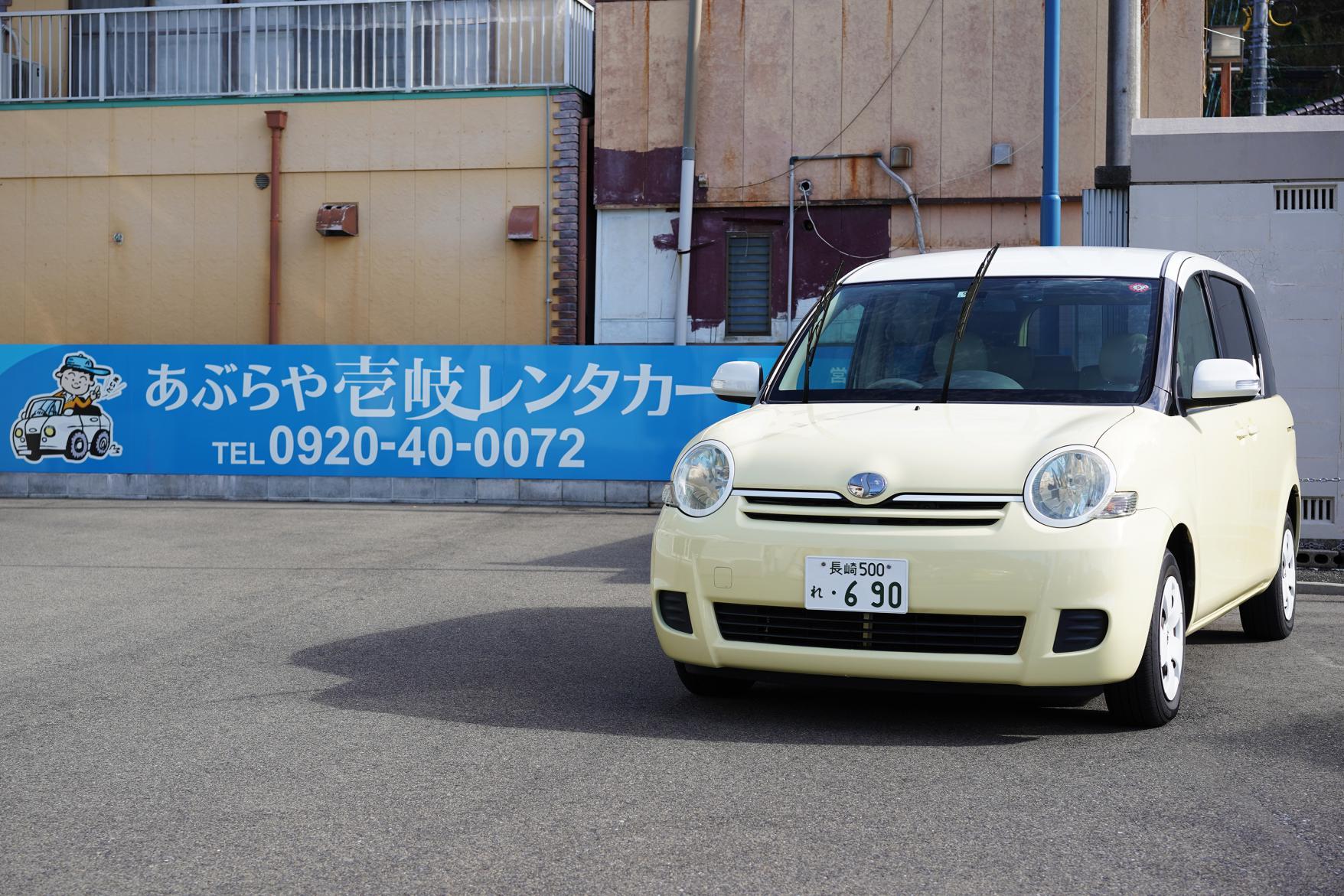 あぶらや壱岐レンタカー-7