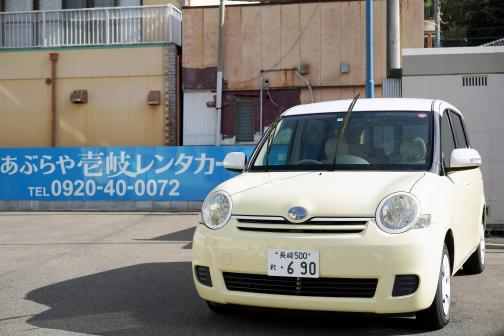 あぶらや壱岐レンタカー-1