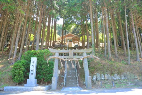 月讀神社-3
