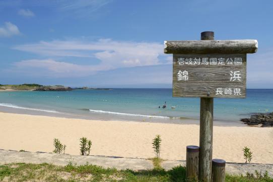 錦浜海水浴場-1