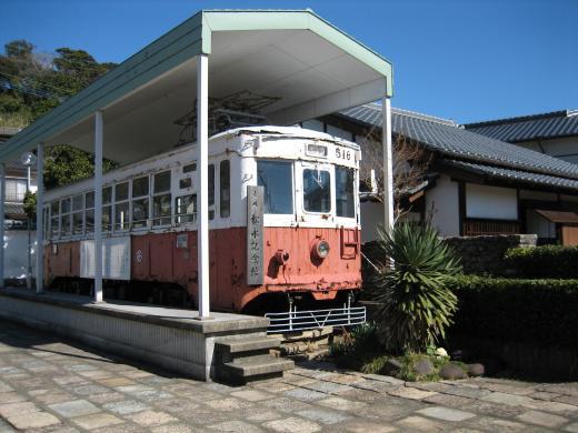 松永記念館-0