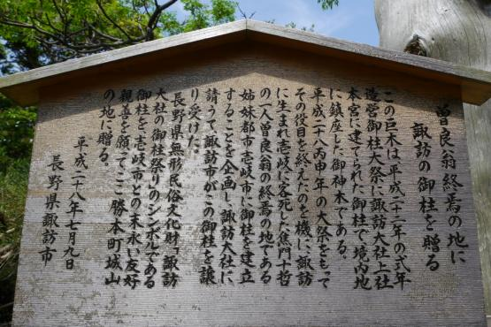 勝本城跡-8