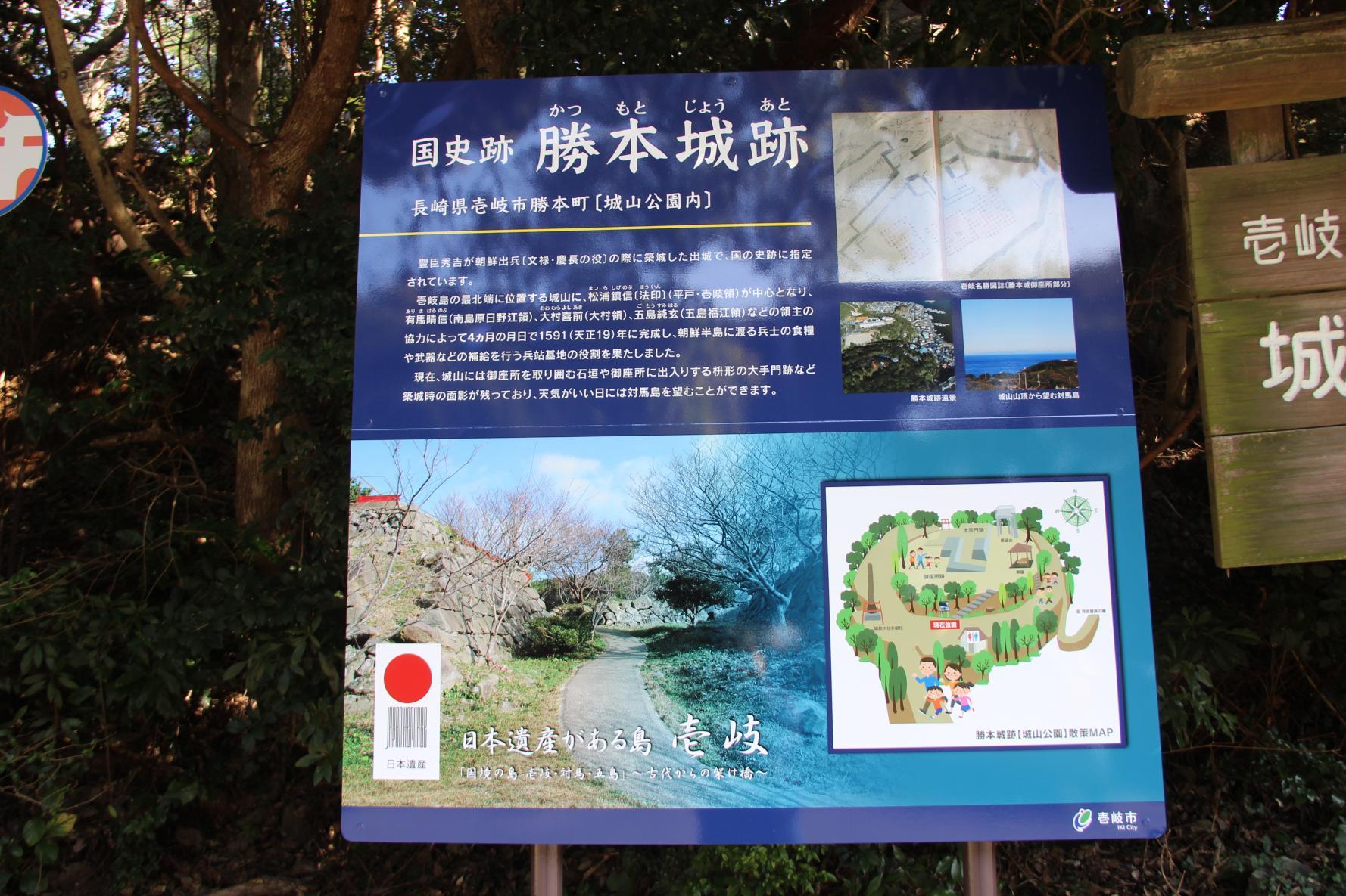 勝本城跡-3