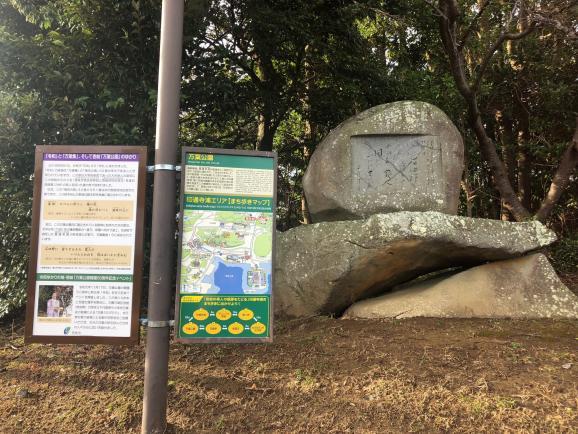 万葉公園-1