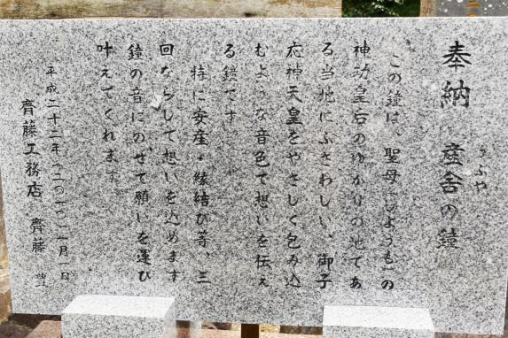 本宮八幡神社-8