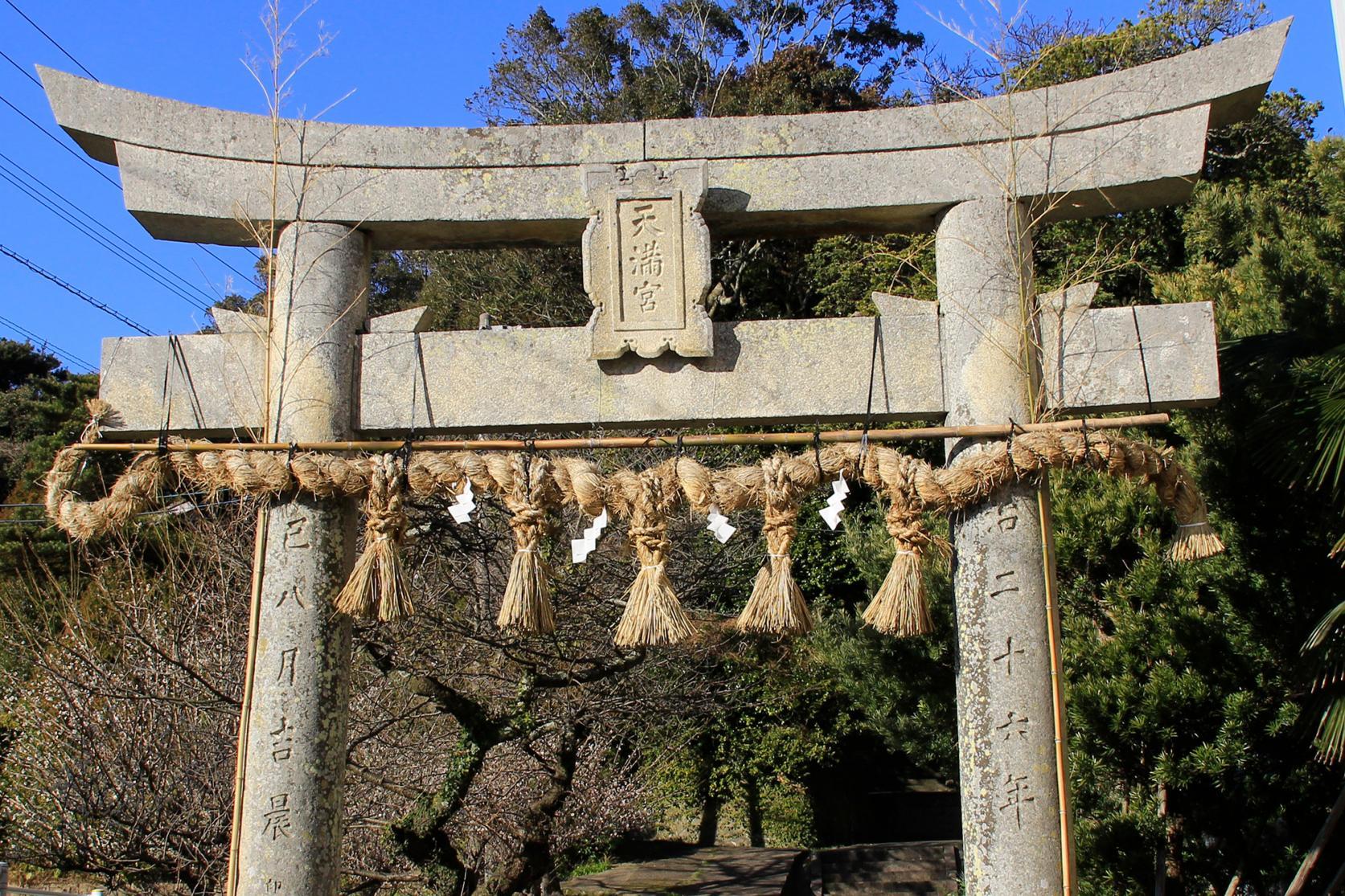 石田天満神社-1