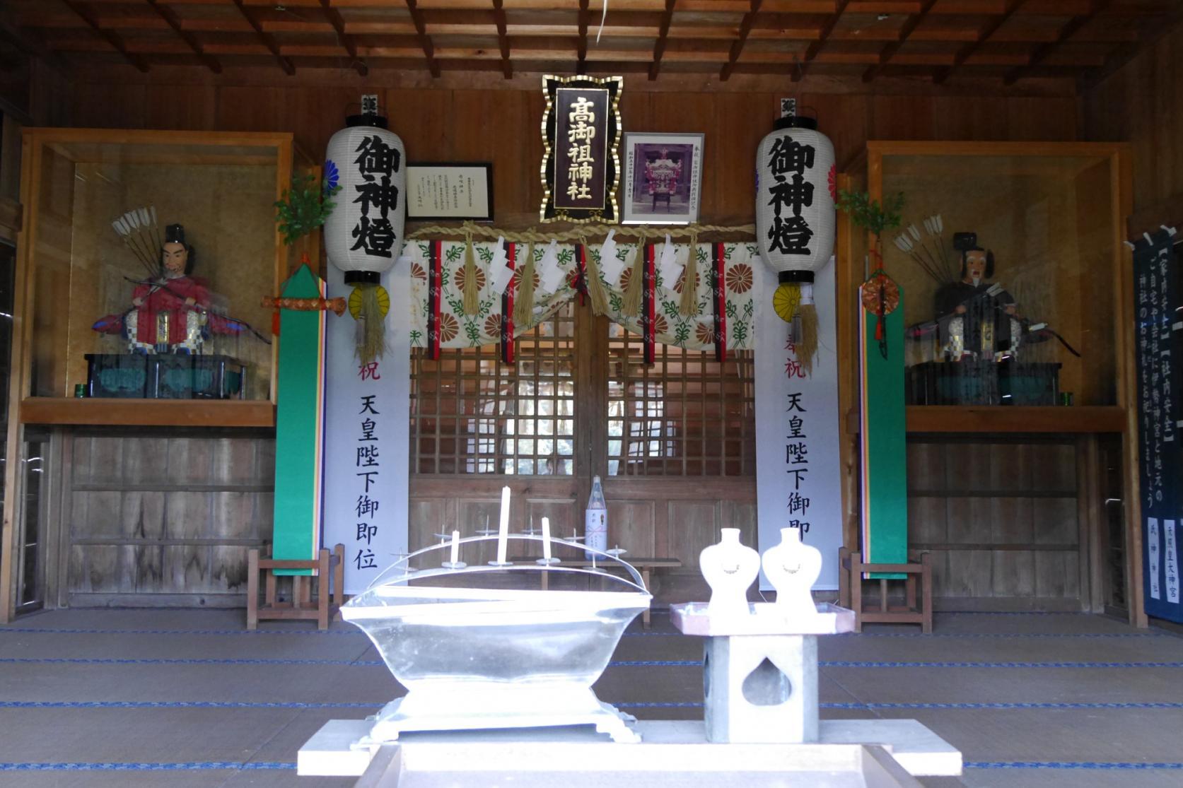 高御祖神社-2
