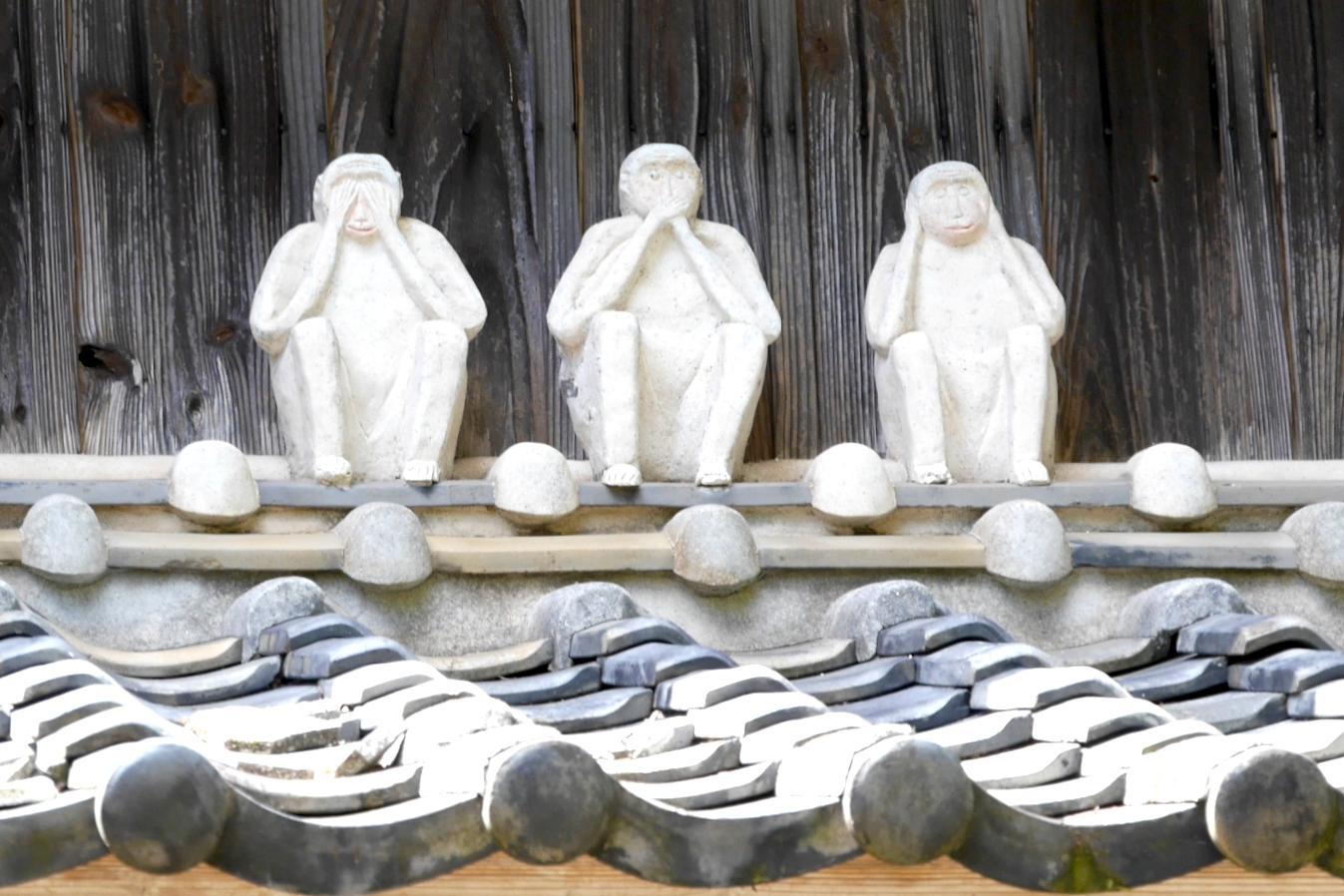天道神社-5