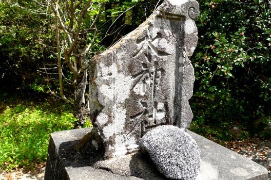 水神社-5