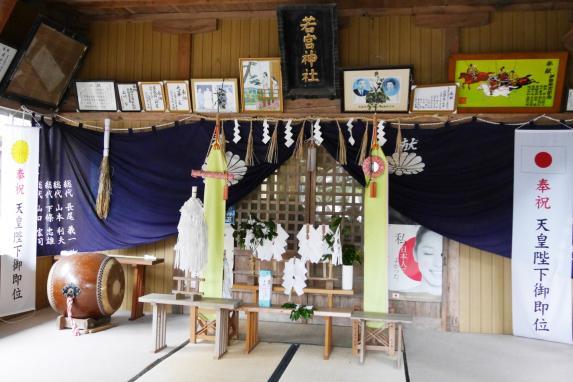 若宮神社-2