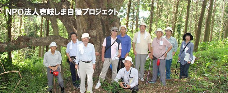 【ガイド】前田良信-0