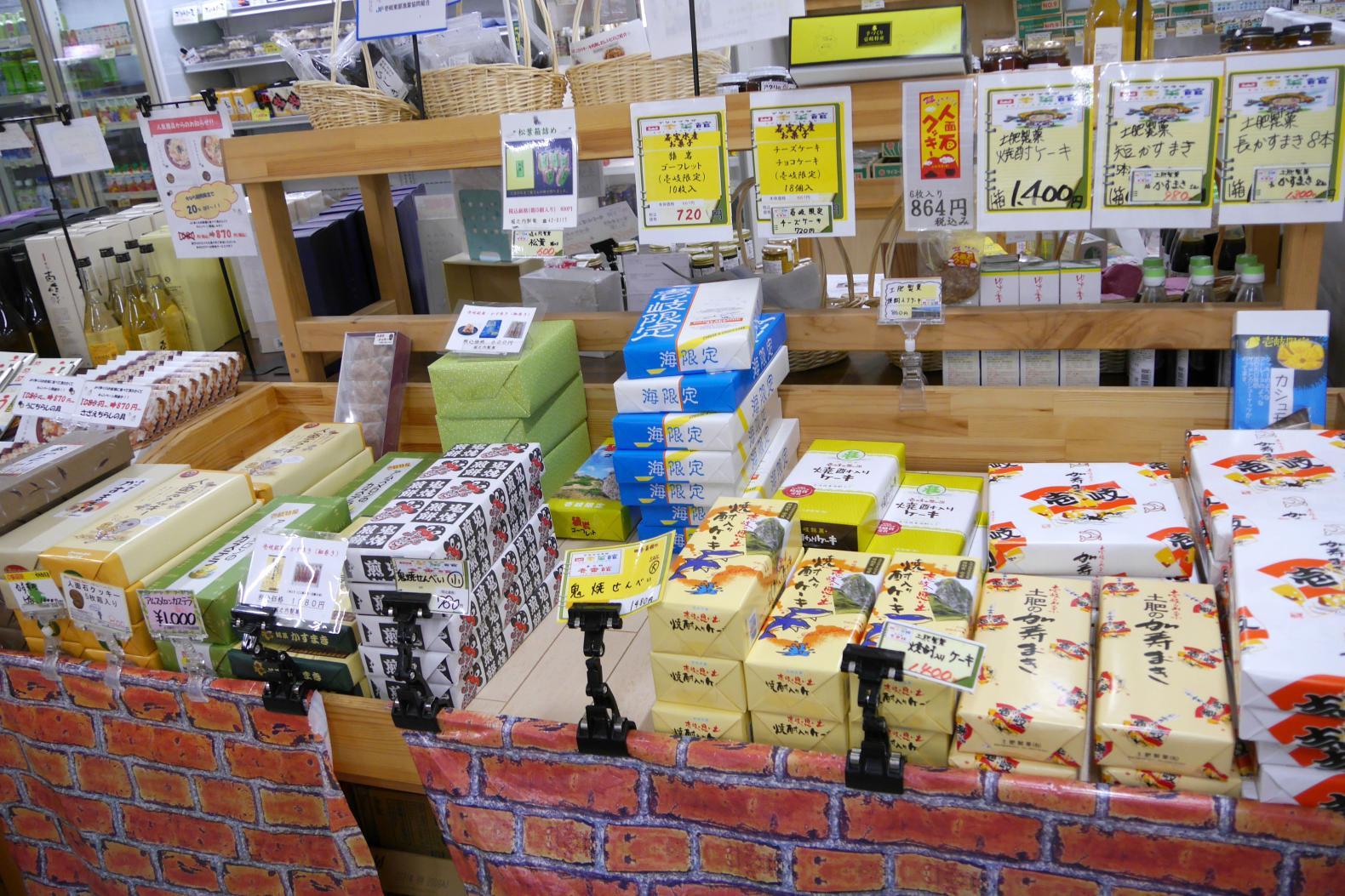 JA壱岐市 アグリプラザ 四季菜館-5