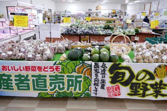 JA壱岐市 アグリプラザ 四季菜館-1