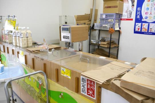 JA壱岐市 アグリプラザ 四季菜館-6