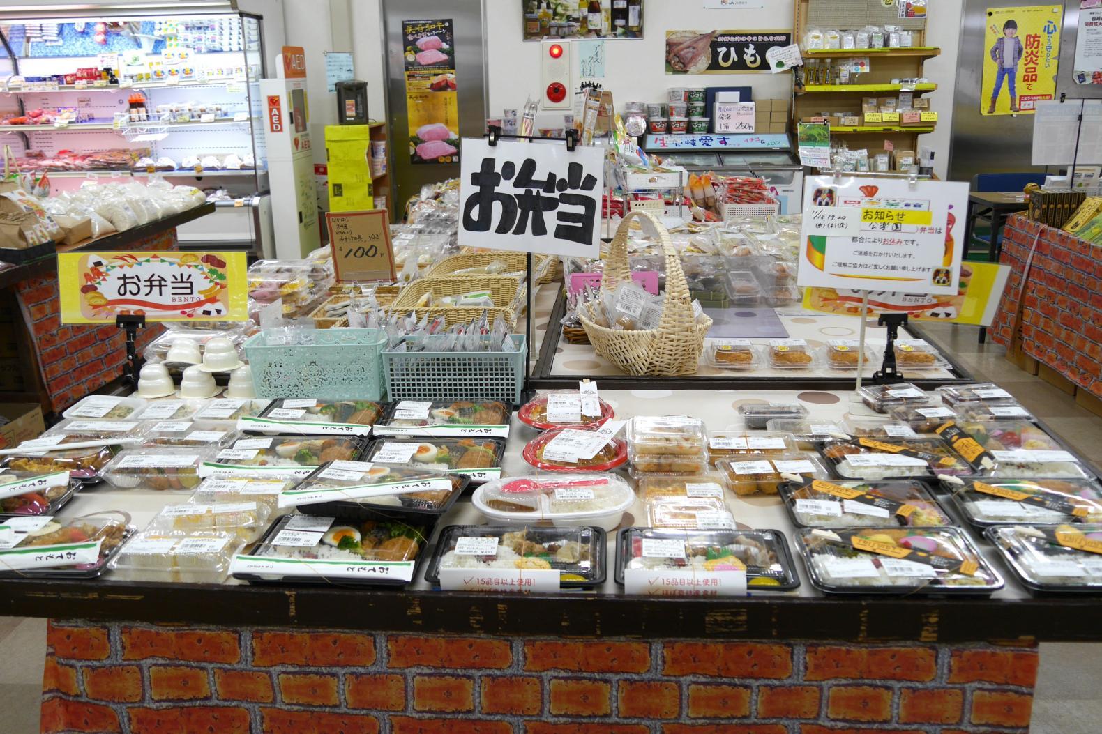 JA壱岐市 アグリプラザ 四季菜館-7
