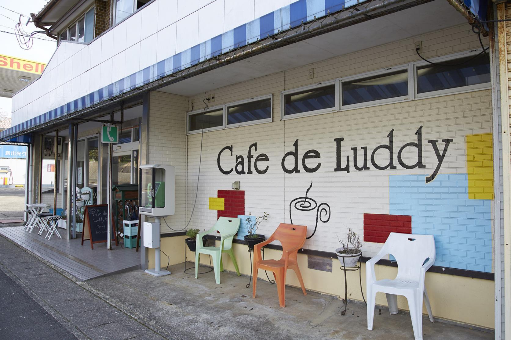 カフェ・ド・ルディー-1