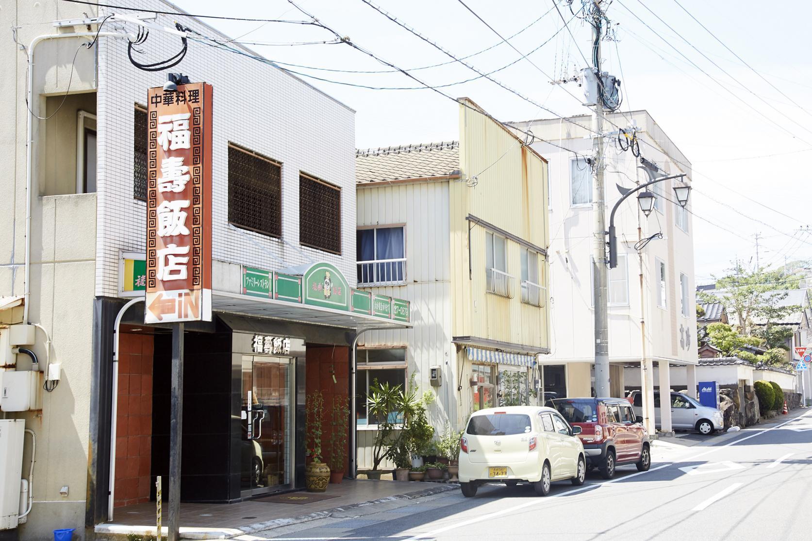 福寿飯店-1