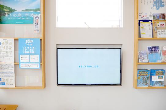 郷ノ浦港観光案内所-5