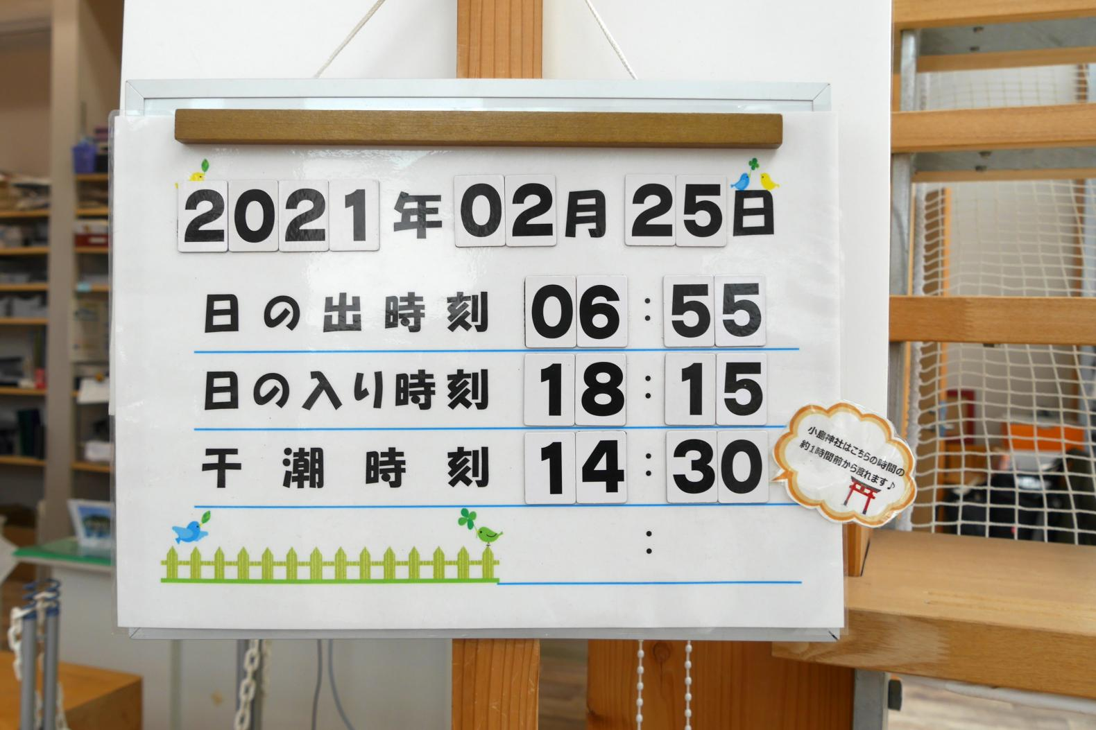 郷ノ浦港観光案内所-6