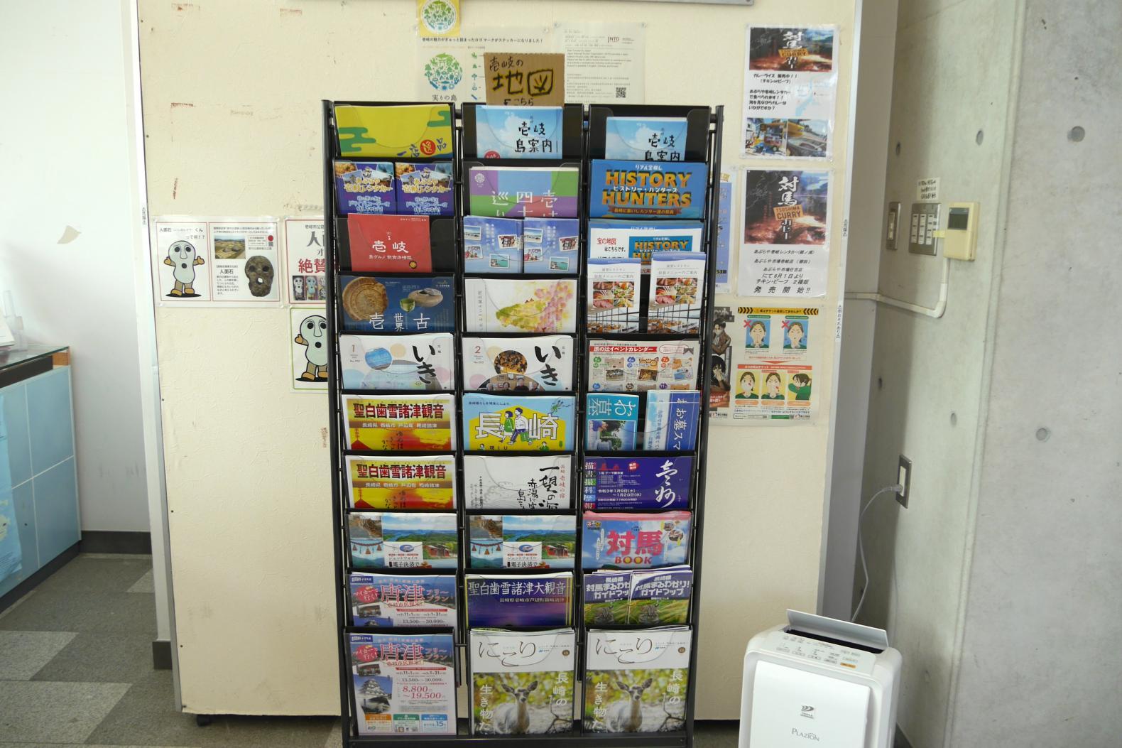 芦辺港観光案内所-3