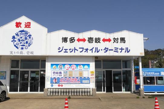 芦辺港観光案内所-7