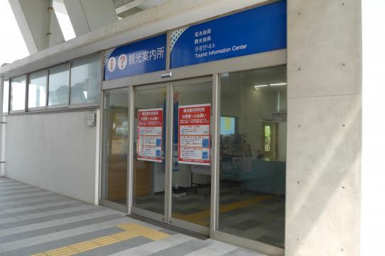 芦辺港観光案内所-0