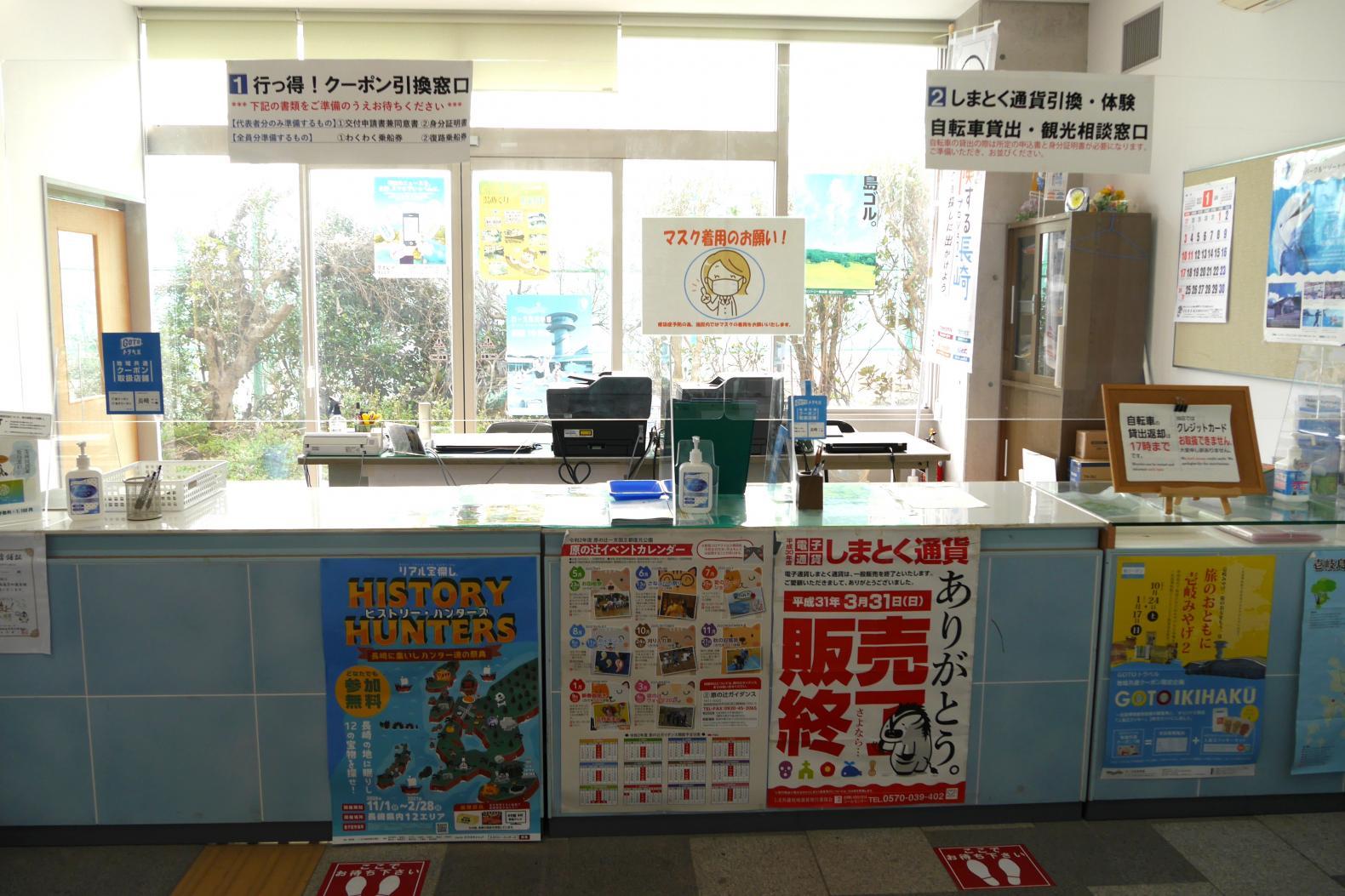 芦辺港観光案内所-2