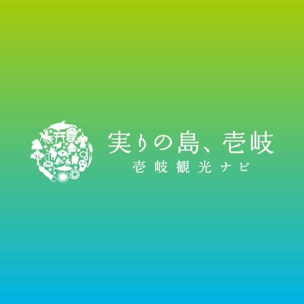 新しい本所事務所は壱岐振興局第一別館