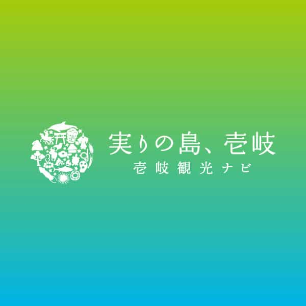勝本町漁業協同組合